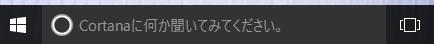 f:id:tokushitai:20160625151659j:plain