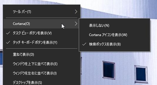 f:id:tokushitai:20160625151938j:plain