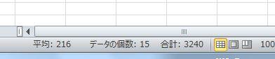 f:id:tokushitai:20160629110801j:plain