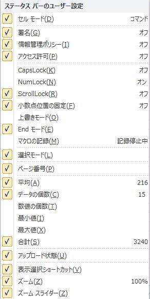 f:id:tokushitai:20160629111415j:plain