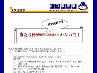 f:id:tokushitai:20160630215208j:plain