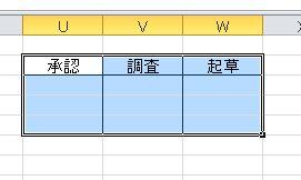 f:id:tokushitai:20160701161105j:plain
