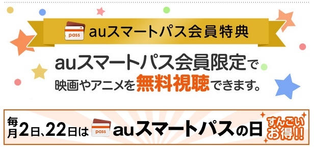 f:id:tokushitai:20160702185249j:plain