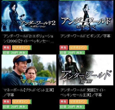 f:id:tokushitai:20160702190951j:plain