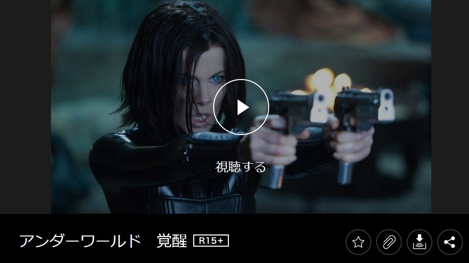 f:id:tokushitai:20160702191155j:plain