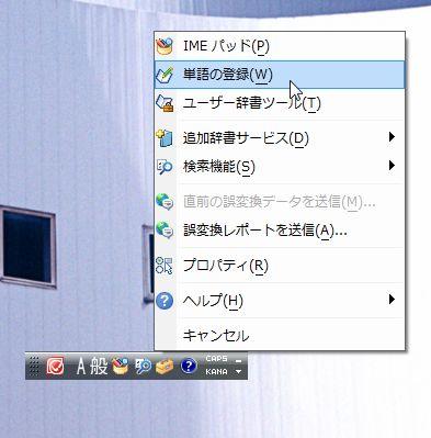 f:id:tokushitai:20160708134947j:plain
