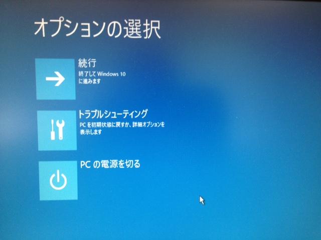 f:id:tokushitai:20160712141727j:plain