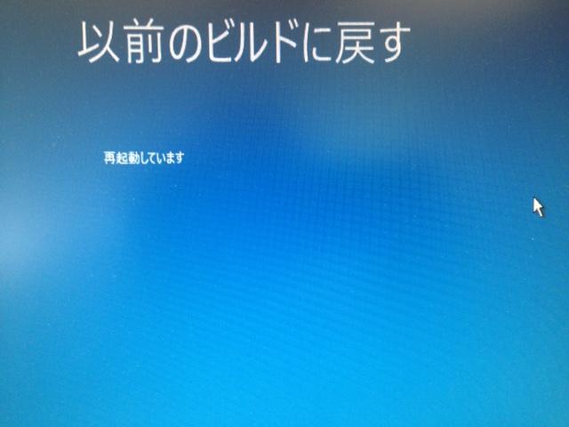 f:id:tokushitai:20160712150918j:plain