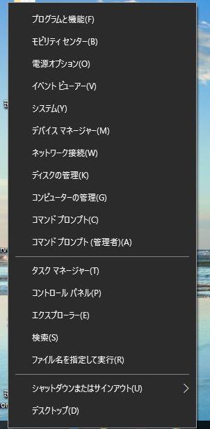 f:id:tokushitai:20160713111413j:plain