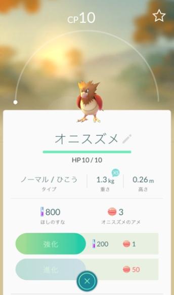 f:id:tokushitai:20160723235337j:plain