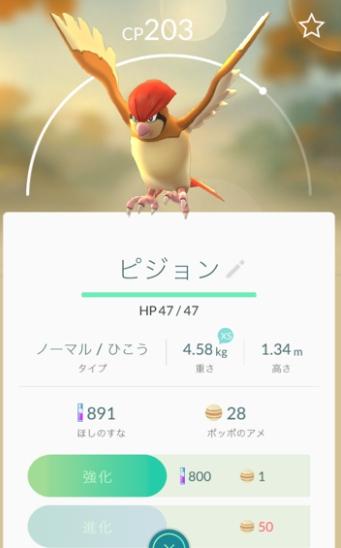 f:id:tokushitai:20160726221456j:plain