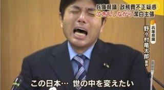 f:id:tokushitai:20160728135201j:plain