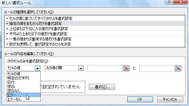 f:id:tokushitai:20160817164249j:plain