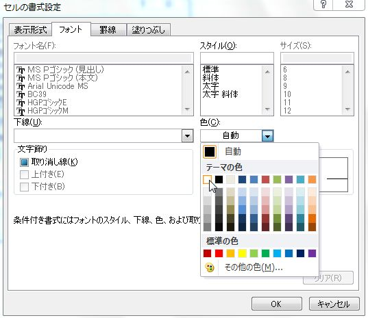 f:id:tokushitai:20160817164516j:plain