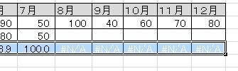 f:id:tokushitai:20160817164637j:plain