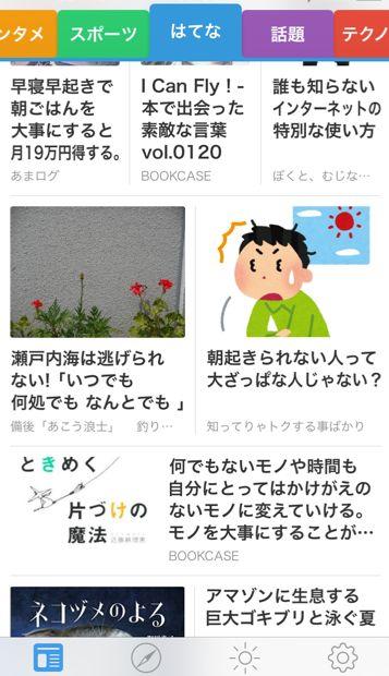 f:id:tokushitai:20160902100533j:plain