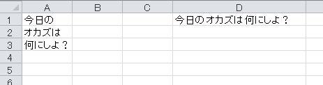 f:id:tokushitai:20160928160848j:plain