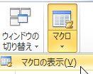 f:id:tokushitai:20160928161624j:plain