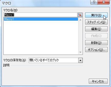 f:id:tokushitai:20160928161839j:plain