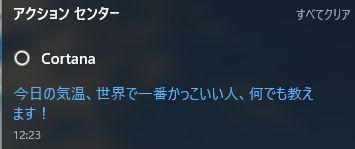f:id:tokushitai:20161003142033j:plain