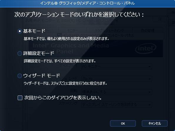 f:id:tokushitai:20161006110548j:plain