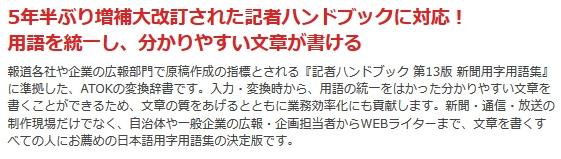 f:id:tokushitai:20161008140302j:plain