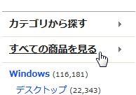 f:id:tokushitai:20161102152616j:plain