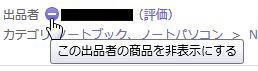 f:id:tokushitai:20161102155742j:plain
