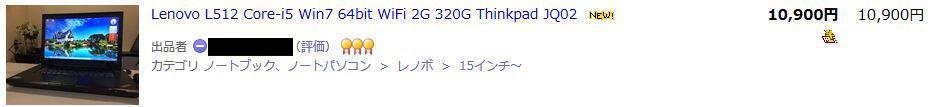 f:id:tokushitai:20161102160046j:plain