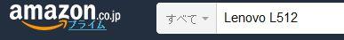 f:id:tokushitai:20161102161040j:plain