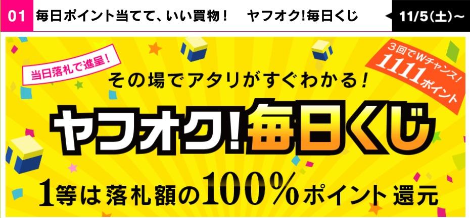 f:id:tokushitai:20161104045752j:plain