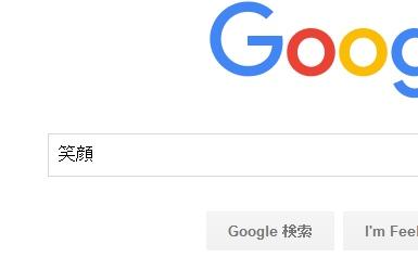 f:id:tokushitai:20161105231252j:plain
