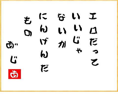 f:id:tokushitai:20161111151718j:plain