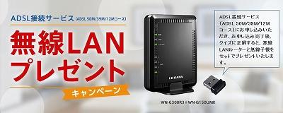 f:id:tokushitai:20161117161235j:plain