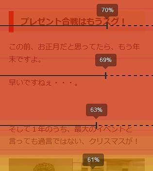 f:id:tokushitai:20161125130526j:plain