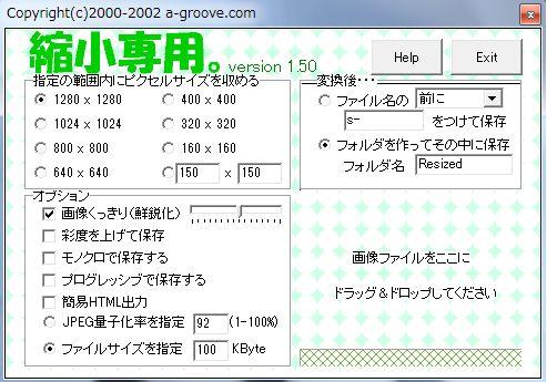 f:id:tokushitai:20161128153051j:plain