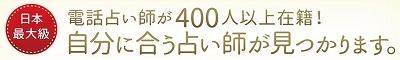 f:id:tokushitai:20161202163936j:plain