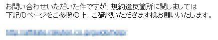 f:id:tokushitai:20161222122529j:plain