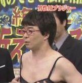 f:id:tokushitai:20161222122732j:plain