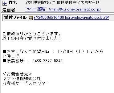f:id:tokushitai:20161228142348j:plain