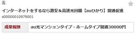 f:id:tokushitai:20170130132222j:plain