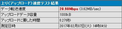 f:id:tokushitai:20170212214530j:plain
