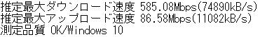 f:id:tokushitai:20170212220340j:plain