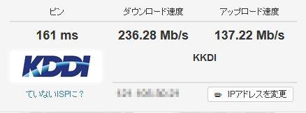 f:id:tokushitai:20170212221352j:plain