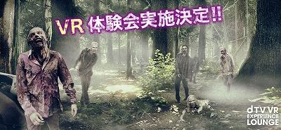 f:id:tokushitai:20170214114240j:plain