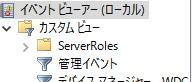 f:id:tokushitai:20170304095528j:plain