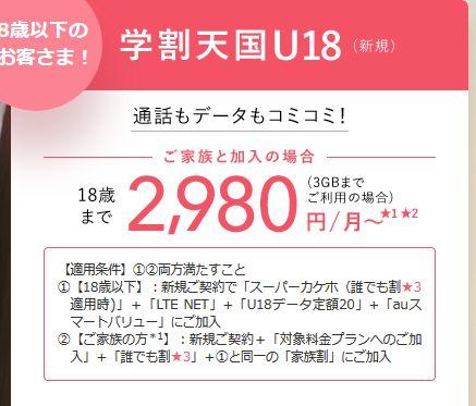 f:id:tokushitai:20170327161551j:plain