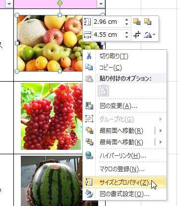 f:id:tokushitai:20170330151548j:plain