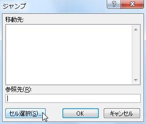 f:id:tokushitai:20170330153102j:plain
