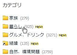 f:id:tokushitai:20170410135424j:plain